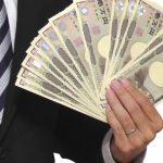 お金借りるときに役立つ即日で融資してくれる消費者金融